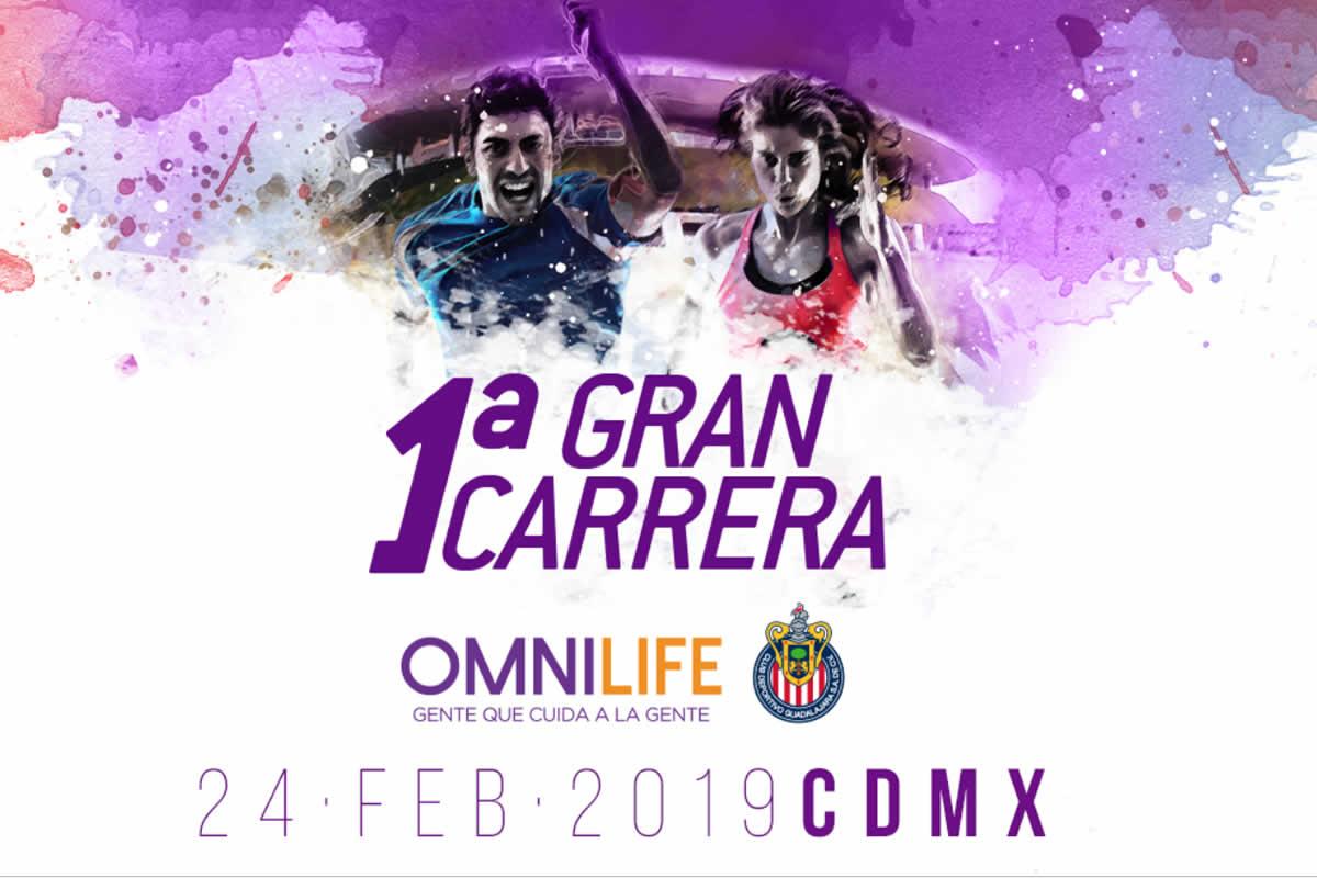 Carrera OMNILIFE - CHIVAS 2019