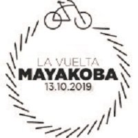 Vuelta Mayakoba 2019