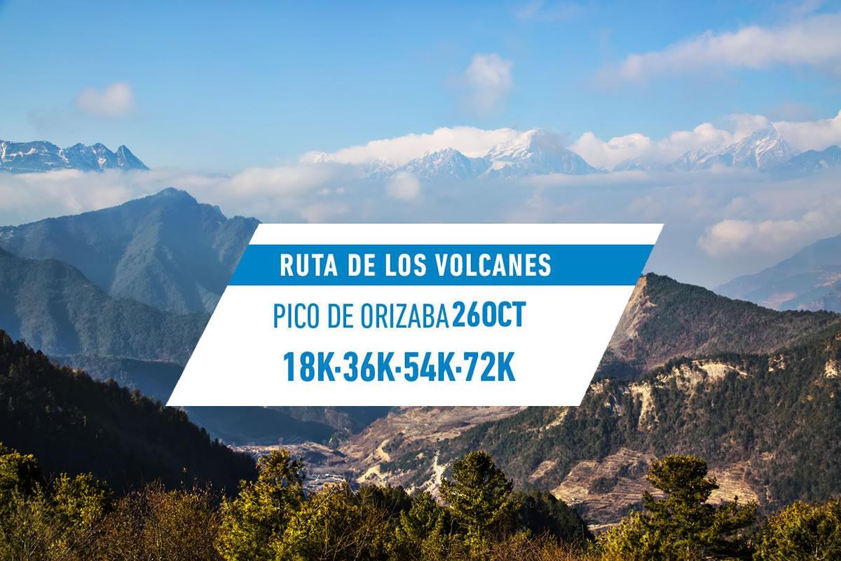 Columbia Montrail Pico de Orizaba